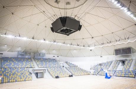 Konkurs na nazwę hali w Opolu